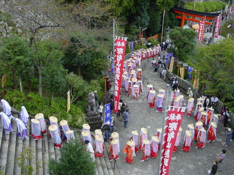 Kumano Annual Festival - held at Nachi Waterfall